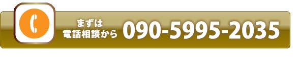 03-4360-5741